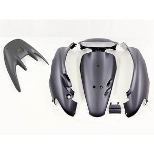 ホンダ ライブディオ/ZX(AF35-2型) 外装カウル 艶消し黒色  6点セット TOKUTOYO(トクトヨ) tokutoyo