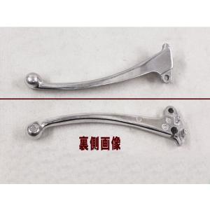ホンダ DIO110/リード110EX用 純正タイプ ブレーキレバーL(左側) ホンダ JF31 JF19 ハンドル|tokutoyo