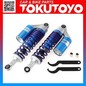 CB400SF/XJR400/GSX400/ゼファー400 タンク付き リアサスペンションス(青色) TOKUTOYO(トクトヨ) tokutoyo