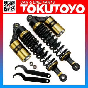 CB400SF/XJR400/GSX400 タンク付き リアサスペンション 黄黒色 TOKUTOYO(トクトヨ)(クーポン配布中)|tokutoyo