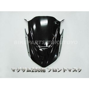 ヤマハ マグザム(MAXAM)SG17J・SG21J エアロ フロント マスク カウル 黒 (ブラック)