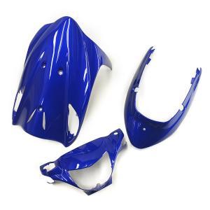スズキ アドレスV125/G(CF46A/4EA) 外装カウル 3点セット 青色マリンブルー TOKUTOYO(トクトヨ)(クーポン配布中)|tokutoyo