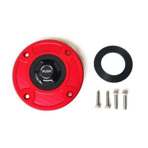 タンクキャップ アルミ 赤/黒 GSX1400 TC314|tokutoyo