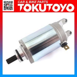 カワサキ エプシロン250(CJ42B/CJ43B) セルモーター スターターモーター TOKUTOYO(トクトヨ)(クーポン配布中) tokutoyo