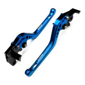 ブレーキ&クラッチ レバーセット 3Dタイプ アルミ 削り出し 6段階 ビレットレバー 青 スズキ GSR750/ABSに TOKUTOYO(トクトヨ)|tokutoyo