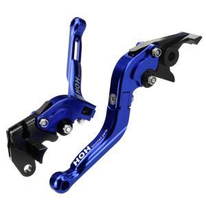 ブレーキ&クラッチレバー セット 伸縮/可倒式(S248F14) アルミ削り出し 青 スズキ グラストラッカー/GSR400に tokutoyo