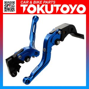 ブレーキ&クラッチレバー セット 伸縮/可倒式 (S35F35) アルミ削り出し 青 GSX-R1000/600/750に tokutoyo