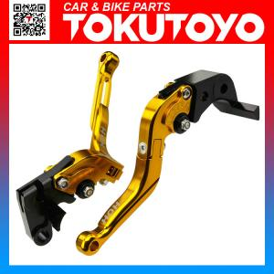 ブレーキ&クラッチレバー セット 伸縮/可倒式 (S35F35) アルミ削り出し 金 GSX-R1000/600/750に tokutoyo