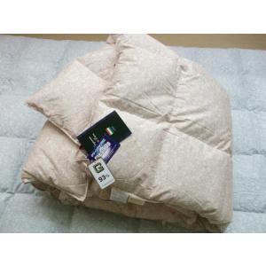 羽毛掛けふとん ハンガリー産 ホワイトダウン93% シングル 150×210cm|tokuyama