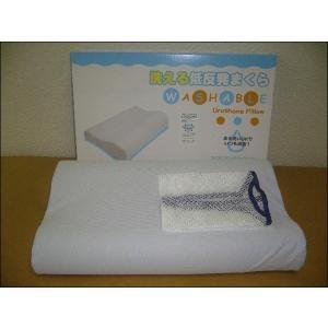 洗える 低反発まくら 洗濯ネット付き 31×50×7〜10cm|tokuyama