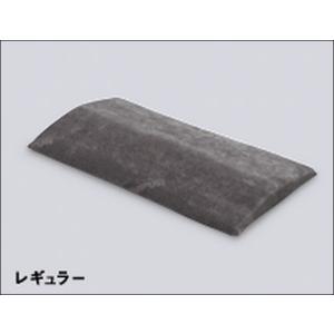 TEMPUR テンピュール 【ベッドバックサポート】 正規品 レギュラー 69×40×1〜6cm|tokuyama