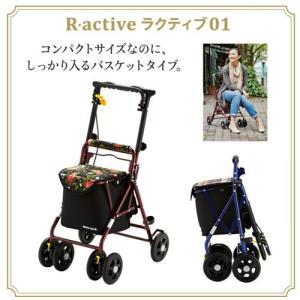フランスベッド ショッピングバッグ リハテック ラクティブ R・active01|tokuyama