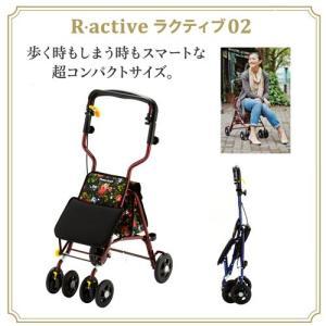 フランスベッド ショッピングバッグ リハテック ラクティブ R・active02|tokuyama