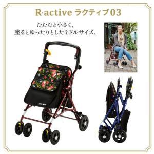 フランスベッド ショッピングバッグ リハテック ラクティブ R・active03|tokuyama