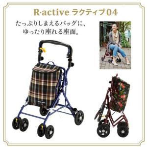 フランスベッド ショッピングバッグ リハテック ラクティブ R・active04|tokuyama