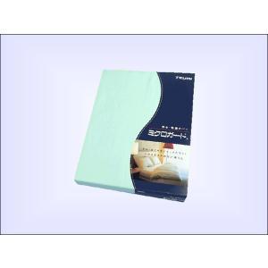 ミクロガード 敷きふとんカバー テイジン シングルロング 105×210cm|tokuyama