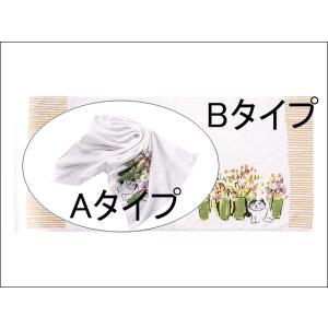 マンハッタナーズ バスタオル グリーン・ストリートの猫 63×125cm|tokuyama