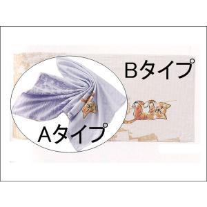 マンハッタナーズ バスタオル シゲオの帝国 63×125cm|tokuyama