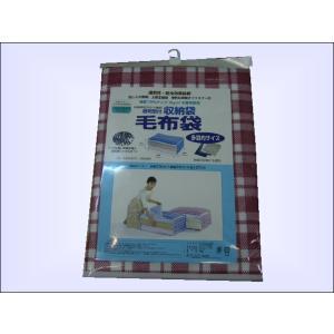毛布袋(透明窓付収納袋)  73cm×54cm×27cmcm|tokuyama