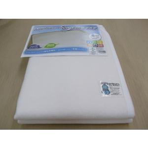 東洋紡のモイスファイン使用 洗える除湿マット シングル 90×180cm|tokuyama