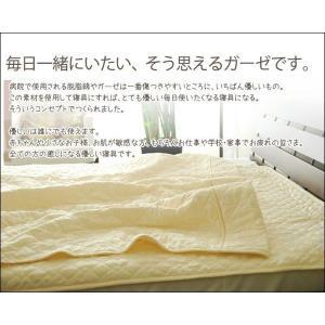 無添加・ 無着色・高吸水脱脂綿わた入り ピュアコットン ガーゼケット  シングル 140× 190cm|tokuyama