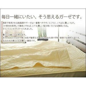 無添加・ 無着色・高吸水脱脂綿わた入り ピュアコットン ガーゼケット ベビー 100× 120cm|tokuyama