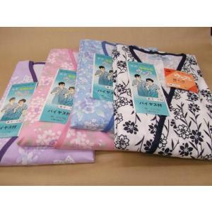 花蕾 7分袖 ラウンジウェア 婦人用 裏ガーゼ付き フリーサイズ  |tokuyama