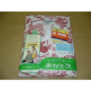 花蕾 ガーゼ 二重袷おねまき 月印 婦人用 赤 M〜Lサイズ|tokuyama
