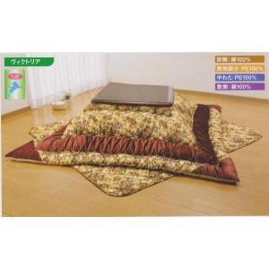 こたつ敷きふとん ヴィクトリア (200×250角)側サイズ 長方形 日本製|tokuyama
