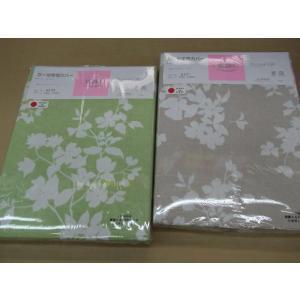 120本 ガーゼ毛布カバー(花柄)シングル 145×205cm 日本製 NO.5129 |tokuyama