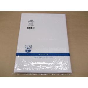 お買い得 まとめ買い 10枚セット 日清紡生地 平織りシーツ(白) NO.151 137×260cm|tokuyama