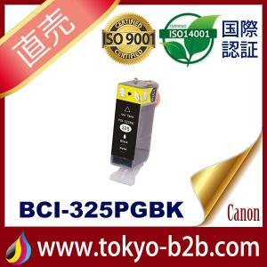 BCI-325PGBK ブラック 互換インクカー...の商品画像