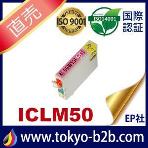 IC50 ICLM50 ライトマゼンタ 互換インクカートリッジ EPSON IC50-LM インクカートリッジ