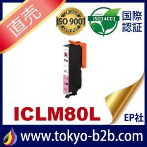 IC80L ICLM80L ライトマゼンタ 増量 互換インクカートリッジ EPSON IC80-LM エプソンインクカートリッジ