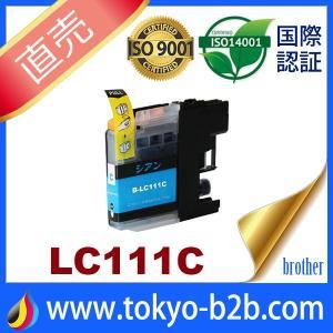 LC111 LC111C シアン 互換インクカートリッジ brother ブラザー 最新バージョンICチップ付