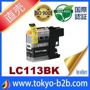 LC113 LC113BK ブラック 互換インクカートリッジ brother ブラザー 最新バージョンICチップ付