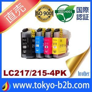 LC217/215-4PK 4色セット 中身 ( LC217BK LC215C LC215M LC215Y ) 互換インク brother 最新バージョンICチップ付