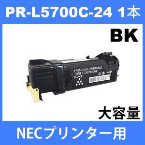 対応機種: MultiWriter 5700 / 5750C
