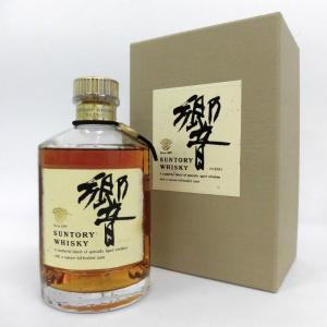 ■ 商品詳細 ■ こちらの商品は、大阪府内への配送の方のみ購入して頂くことが可能です。 These ...