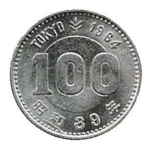 東京オリンピック記念100円銀貨 極美品