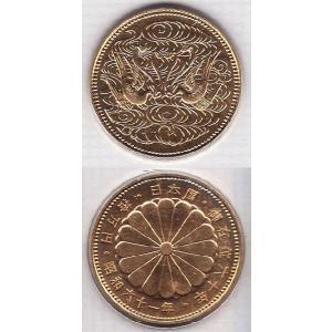 昭和天皇御在位60年記念10万円金貨(61年銘) プリスターパック入