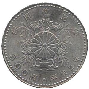 天皇陛下御即位記念500円白銅貨 極美品|tokyo-coin