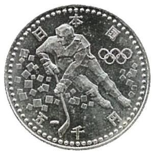 長野オリンピック冬季競技大会記念5000円銀貨1次 極美品