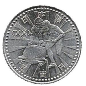 長野オリンピック冬季競技大会記念500円白銅貨2次 極美品