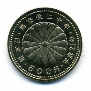 天皇陛下御在位20年記念500円ニッケル黄銅貨 極美品