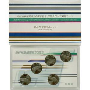 ★商品説明★ 「夢の超特急」と呼ばれ、戦後日本の発展を象徴する新幹線鉄道が、平成26年10月1日に開...