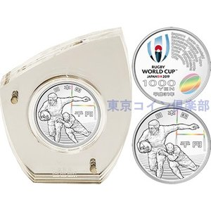 ラグビーワールドカップ2019日本大会記念千円銀貨幣【未開封、完全未使用品】