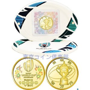 【人気・品薄】ラグビーワールドカップ 日本大会記念一万円金貨幣【未開封、完全未使用品】