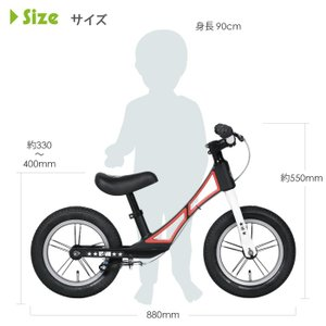 10%OFFクーポン ペダルなし自転車 キック...の詳細画像3