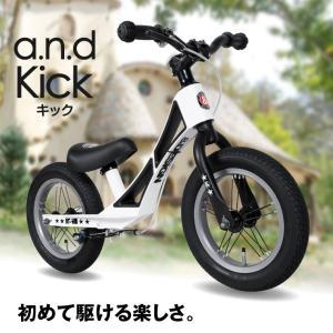 10%OFFクーポン ペダルなし自転車 キック...の詳細画像4